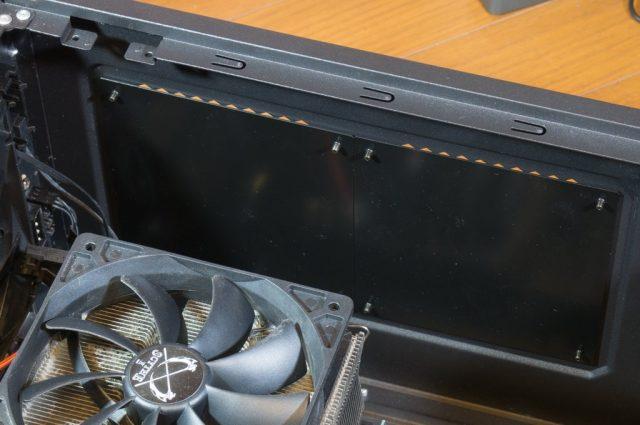 ケース内から見るブランクパネル
