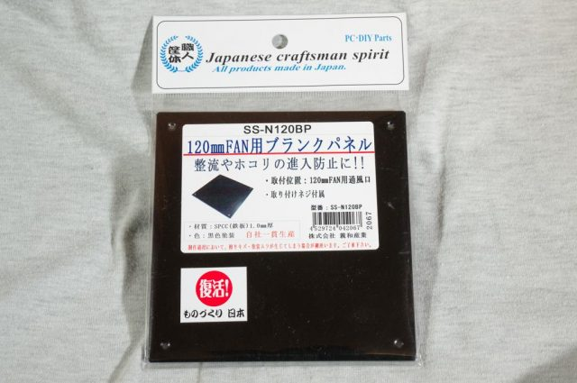 SS-N120BPパッケージ