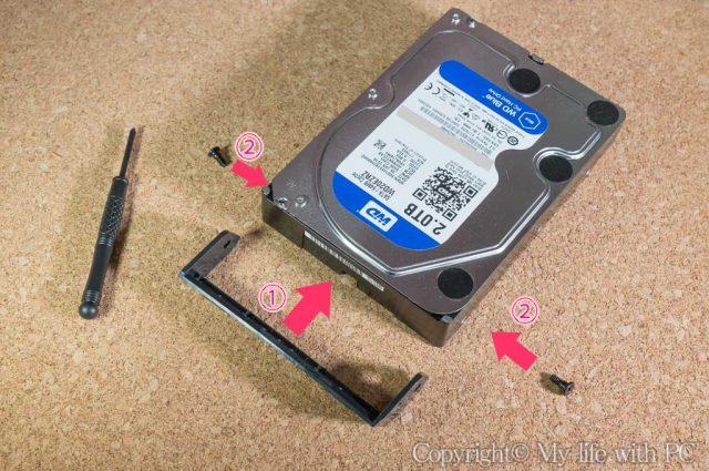 HDD固定用ハンドルの取り付け手順
