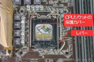 CPUソケット付近の拡大画像