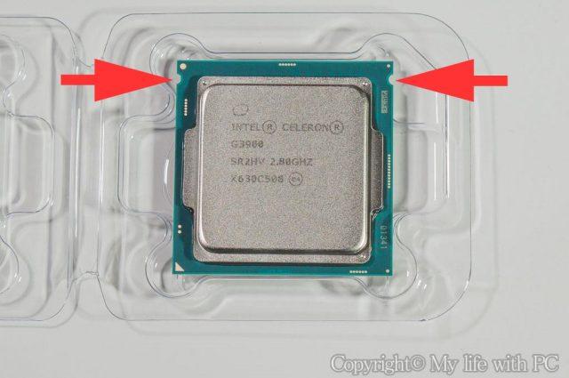 CPUの窪み