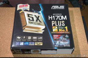 ASUS(エイスース)「H170M-PLUS」のパッケージ